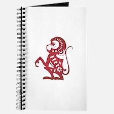 Monkey Zodiac Journal