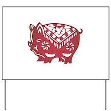 Pig Zodiac Yard Sign