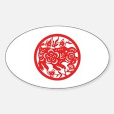 Pig Zodiac Decal