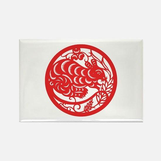 Rat Zodiac Rectangle Magnet (100 pack)