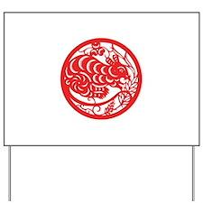 Rat Zodiac Yard Sign