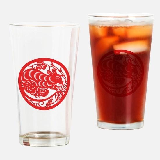 Rat Zodiac Drinking Glass