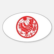Rooster Zodiac Decal