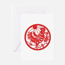 Rooster Zodiac Greeting Cards (Pk of 20)