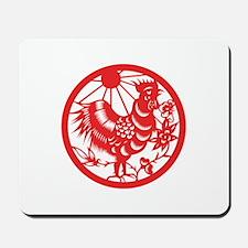 Rooster Zodiac Mousepad