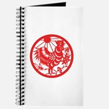 Rooster Zodiac Journal
