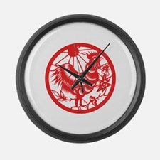 Rooster Zodiac Large Wall Clock