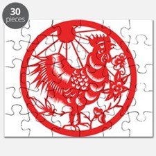 Rooster Zodiac Puzzle