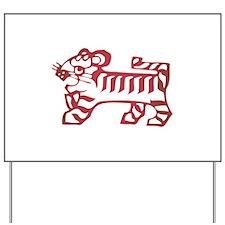 Tiger Zodiac Yard Sign
