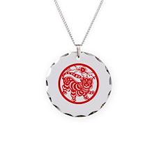 Tiger Zodiac Necklace