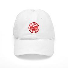 Tiger Zodiac Baseball Cap
