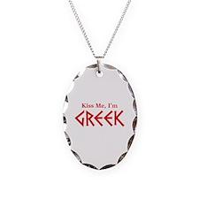 Kiss Me, I'm Greek Necklace