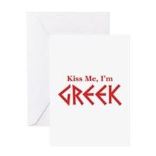 Kiss Me, I'm Greek Greeting Card