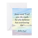 Biblical Scripture Greeting Cards (Pk of 20)