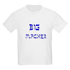 YIDDISH BIG MACHER Kids T-Shirt