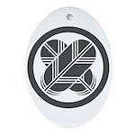Taka1(DG) Ornament (Oval)