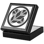 Taka1(DG) Keepsake Box