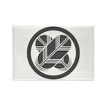 Taka1(DG) Rectangle Magnet (10 pack)