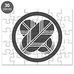 Taka1(DG) Puzzle