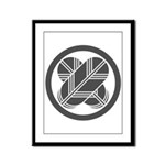 Taka1(DG) Framed Panel Print