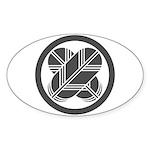 Taka1(DG) Sticker (Oval 50 pk)