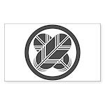Taka1(DG) Sticker (Rectangle)