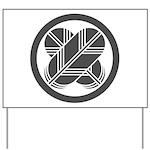 Taka1(DG) Yard Sign