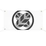 Taka1(DG) Banner