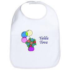Jewish Hebrew Yalda Tova Bib