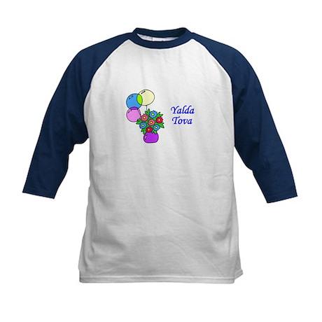 Jewish Hebrew Yalda Tova Kids Baseball Jersey