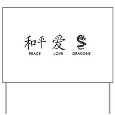 Peace, Love, Dragons Yard Sign