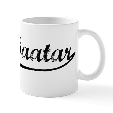 Vintage Ulaanbaatar Mug