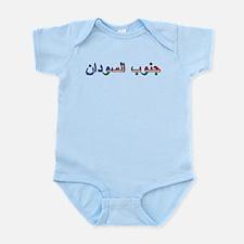 South Sudan (Arabic) Infant Bodysuit