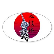 Kendo Decal