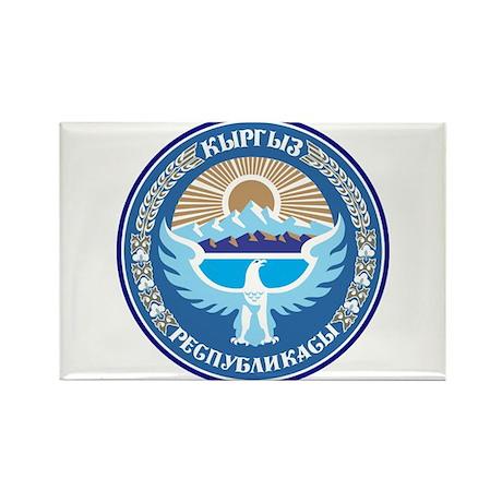Kyrgystan Emblem Rectangle Magnet (100 pack)