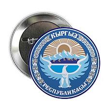 """Kyrgystan Emblem 2.25"""" Button"""