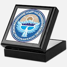 Kyrgystan Emblem Keepsake Box