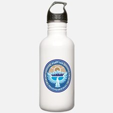 Kyrgystan Emblem Water Bottle