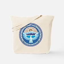 Kyrgystan Emblem Tote Bag