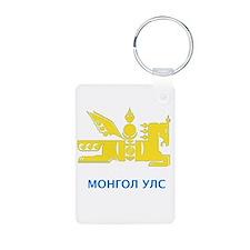 Mongolia emblem Keychains