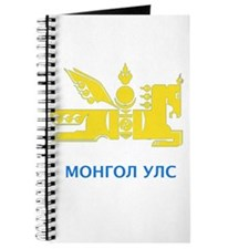 Mongolia emblem Journal