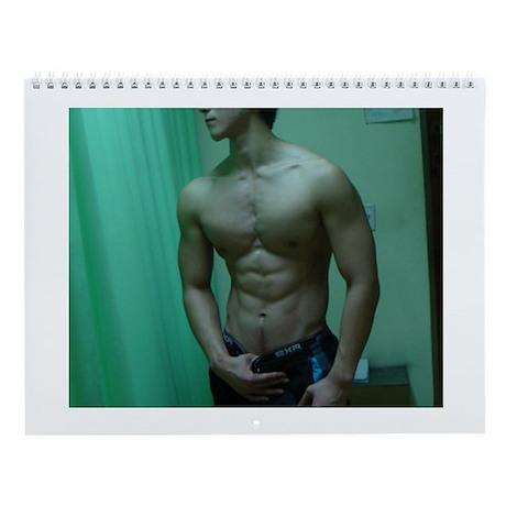 asian guy Wall Calendar