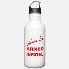 Arabic Armed Infidel Water Bottle