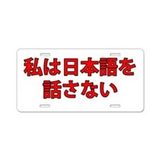I do not speak Japanese Aluminum License Plate