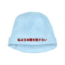 I do not speak Japanese baby hat
