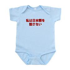 I do not speak Japanese Infant Bodysuit