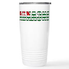 Abkhazia (Russian) Travel Mug