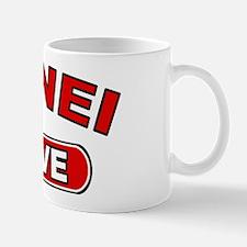 Brunei Native Mug