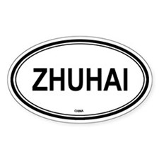 Zhuhai, China euro Oval Decal