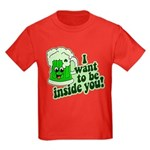 I Want To Be Inside You Kids Dark T-Shirt